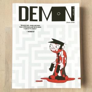 shiga_demon2